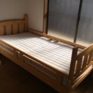 【マット付 ベッド 】
