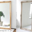 アンティーク 全身鏡