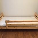 FLEXA フレクサ デンマーク ベッド 北欧家具