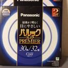【Panasonic 電球2セット】