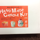 ☆クリスマス☆手作りキャンドルセット