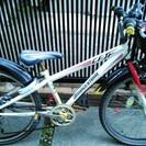 ブリヂストン子供用自転車 クロスフ...