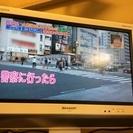 【送料無料】【2008年製】【激安】SHARP テレビ LC-20D30