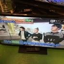 【送料無料】【2014年製】【激安】アズマ テレビ LE-32HD...