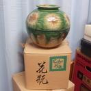未使用 信楽焼 志がらき 明山作 花生 花瓶 壺 №14