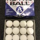 【新品】軟式野球 ケンコー ボール A号 1ダース