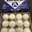 軟式野球 ケンコー ボール A号 1ダース