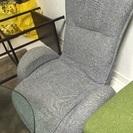 ニトリ回転式座椅子