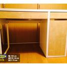 IKEA 机 ミッケ(MICKE)売ります。【3,990円】