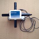 家庭用電気マッサージ器