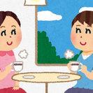 守谷で開催!人気のカフェ会☆普段とは違う素敵な出会いを☆