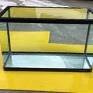 水槽 60センチ 曲げガラス 値下げしました