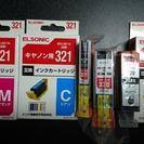 キャノン用インク 321&320