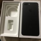 iPhone7プラス 箱のみ