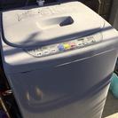 日立 全自動洗濯機 4.2kg