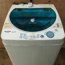 SHARP 4.5Kg全自動洗濯機 ES-FG45