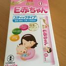 粉ミルク 森永E赤ちゃん