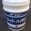 油圧作動油 出光スーパーハイドロ 粘度46  (耐摩耗性油圧作動油...