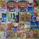 ☆超激安 犬おやつセット 1万円以上入っております 限定価格☆