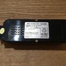 【本体なし】ニトリ ロボットクリーナーM-H298 バッテリー他