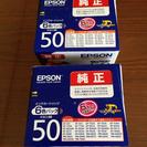 未開封EPSONインクカートリッジ二箱