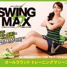腹筋運動簡単サポート  冬太り解消