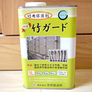【新品未開封】竹用保護剤 竹垣 竹製品用ワックス