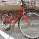 マルキン自転車 カテラード オレンジ 26インチ BAAシティサイ...