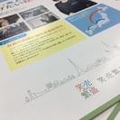 西元町/花隈/最寄【昇給あり/ママ大歓迎/短時間勤務】ネットショッ...