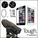 ゴリラ ガラス 使用 iPhone6plus/7plus ガラスフィルム