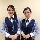 小田原駅徒歩5分☆SKIPで一緒に働こう!