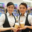 Aloha cafe☆可愛い制服でドリンク販売!時給1150円~