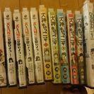 レンタル落ちコミック 15冊