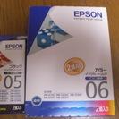 ☆ EPSONプリンター用インク ブラックとカラーのセット  ☆