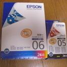 ☆ EPSON用プリンターインク ブラック・カラーのセット ☆