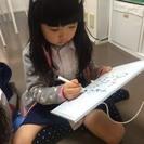 【無料体験レッスン】垂水の個人こども英会話教室 − 兵庫県