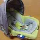 コンビ 新生児~1歳用のベビーシート