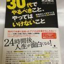 井上裕之先生の人気書籍!