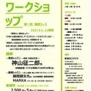 表現力UP!巨匠:神山征二郎監督(映画『ハチ公物語』)による【シニ...