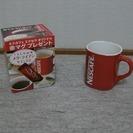 マグカップ 4個セット
