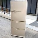 ちょっぴり大きめ冷凍冷蔵庫255L