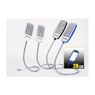 高輝度USB28灯LEDライト(スイッチ付)、蛇腹式 28LED ...