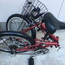 折りたたみ自転車 再出品 近場のみ送料無料