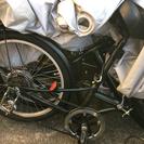 折りたたみ自転車 近場のみ送料無料
