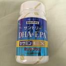 サントリー DHA EPAセサミンEX オリザプラス