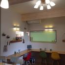 飲食店、カフェ、教室等に使われませんか♪