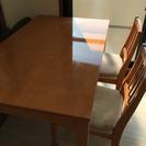 4人掛けダイニングテーブル(引き出...