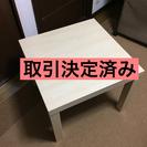 IKEA LACK サイドテーブル, バーチ調, 55x55cm