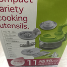 多機能野菜調理器