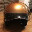 美品 バイク ヘルメット